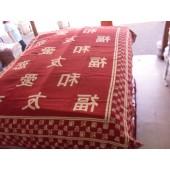 Colcha Esotérica Oriental Vermelho Jacquard Queen Omartex Algodão